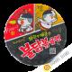 Nouille ramen sautée poulet épicé Bol SAMYANG 140g Corée