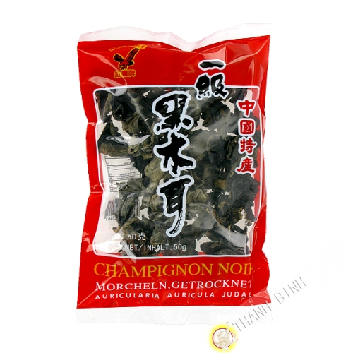 Champignon noir 50g - Chine
