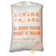 Rice broken 2 times Dragon Gold 20kg