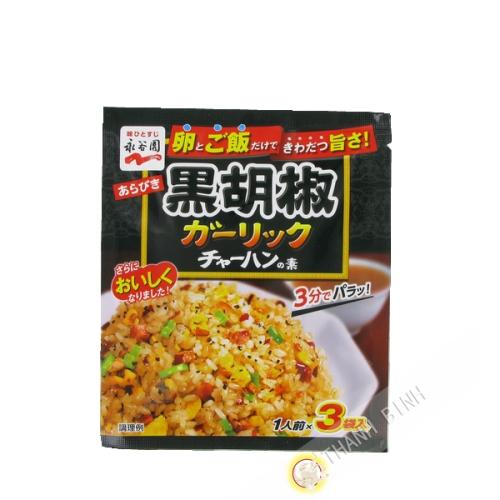 Assaisonnement riz chaud à l'ail NAGATANIEN 3X7.7g Japon