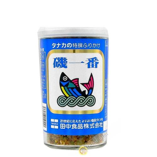 Condimento para arroz caliente 45g JP
