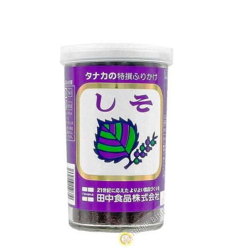 Condimento para arroz caliente 100g JP