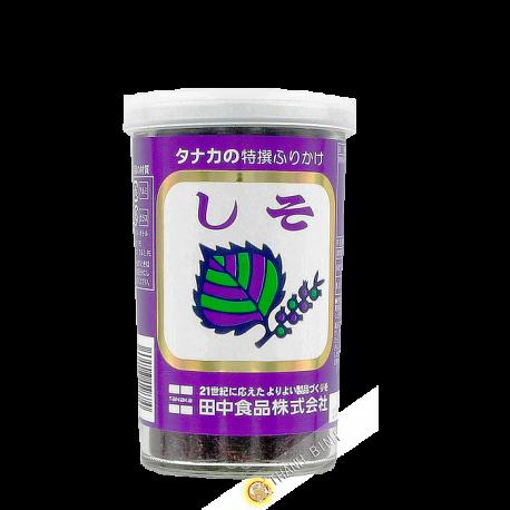 Assaisonnement pour riz  chaud 100g JP