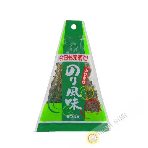 Condimento di riso caldo kyomogenkide norifumi FUTABA 42g Giappone