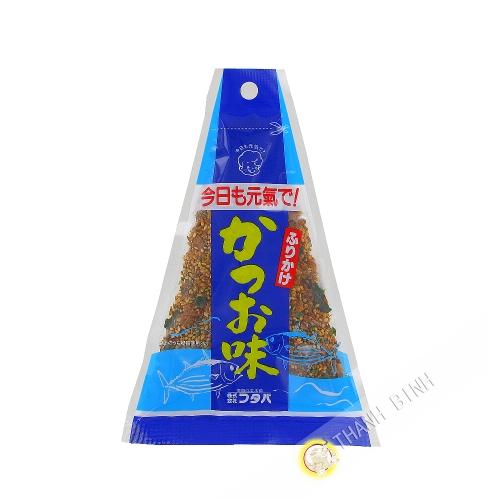 Seasoning hot rice kyomogenkide katsuoaji FUTABA 40g Japan