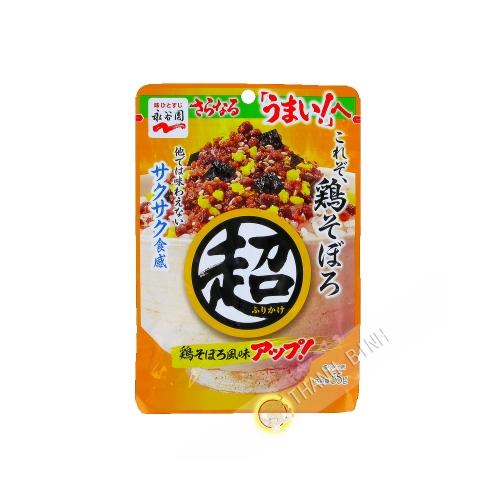 Assaisonnement Riz Chaud NAGATANIEN 55g Japon