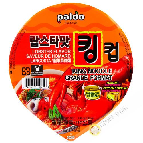 Soup noodle Ramen Kim chi Bowl NONGSHIM 112g Korea