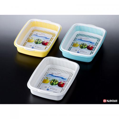 Kit égouttoir panier évier légumes plastique blanc et jaune 18x25cm NAKAYA Japon