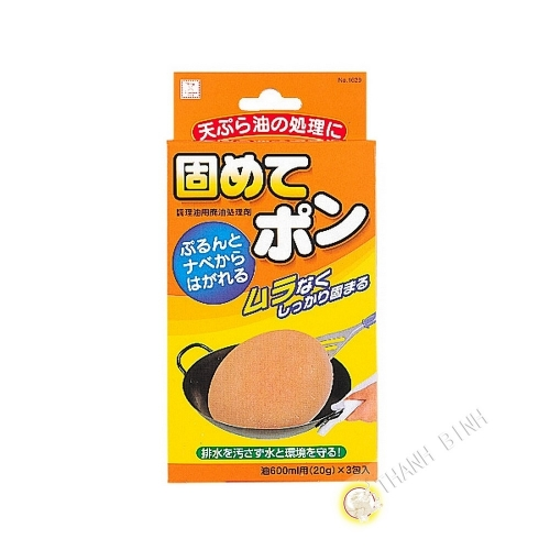 Hardener used oil 3pcsx20g (600ml) KOKUBO Japan