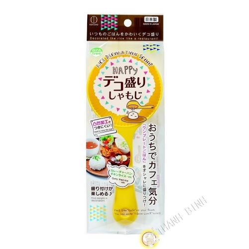 Stampo palla ha riso Ø8cm (8x18cm) KOKUBO Giappone