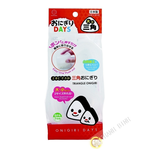 Moule sushi onigiri triangle, lot de 2pcs 3x7cm & 4x9cm KOKUBO Japon