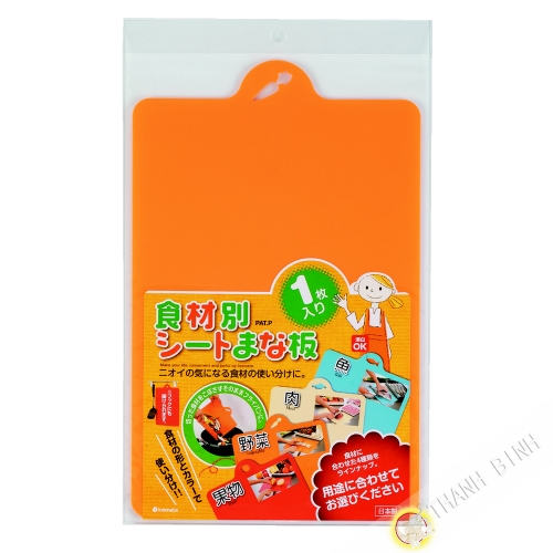 Planche à découpe légumes souple 24x38xH0,1cm INOMATA Japon