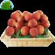 Litchi - Lychee - Vai thieu Vietnam (1kg)- FRAIS