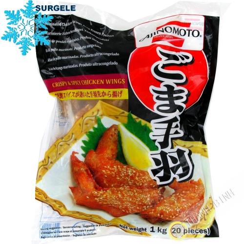 Ala de pollo frito 20pcs AJINOMOTO 1kg Tailandia - SURGELES