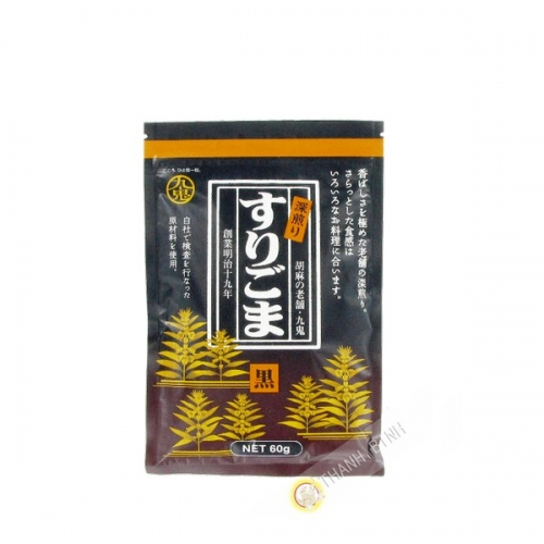 Sesame Black grid battery 60g JP