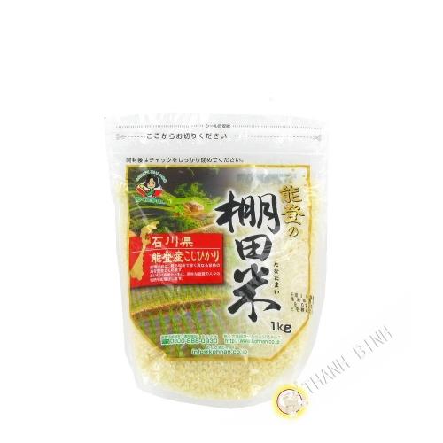 Japanese rice ishikawanoto OKUSAMAJIRSHI 1kg Japan