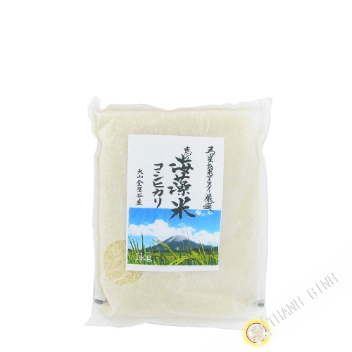 Japanese rice kanayadani NUMATA 1kg Japan