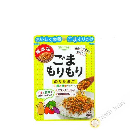 Assaisonnement pour riz chaud SHINSEI 28g Japon