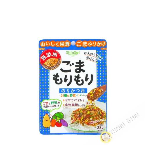 Condimento per riso caldo SHINSEI 28 octies, Giappone