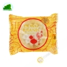 Mond-kuchen-weiß spezielle mischung 1T DONG KHANH 250g Vietnam