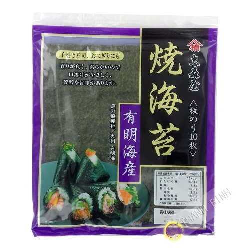 Hoja de algas para sushi 10 hojas OHMORIYA 22g Japón