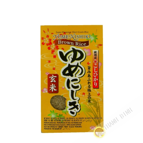 Riz complet Yume Nishiki 1 kg Italie