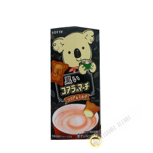 Biscuit filled with chocolate-milk LOTTE 48g JAPAN