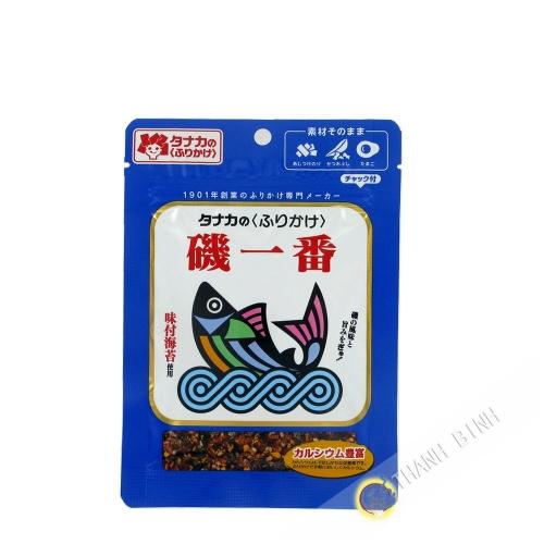 Condimento para arroz caliente TANAKA 20g JP