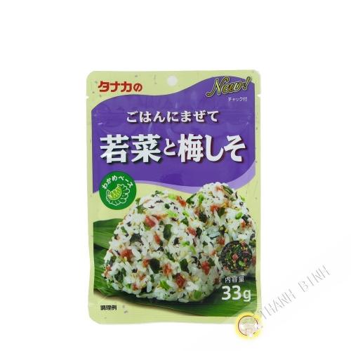 Condimento para arroz caliente omosubi TANAKA 33g JP