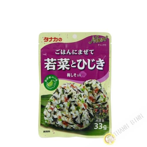Würze für reis warm omosubi TANAKA 33g JP