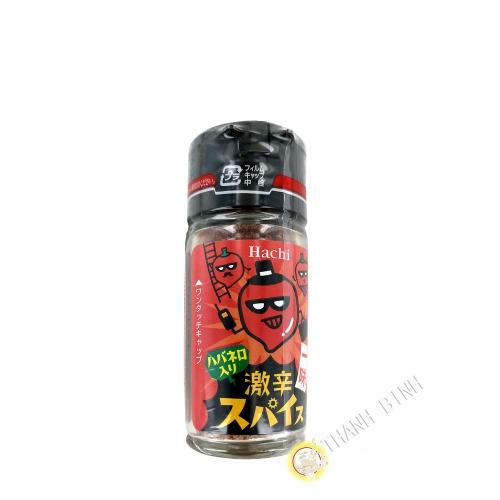 HACHI chili powder 13g Japan