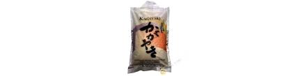 Round rice for sushi KAGAYAKI 4.54 kgs USA