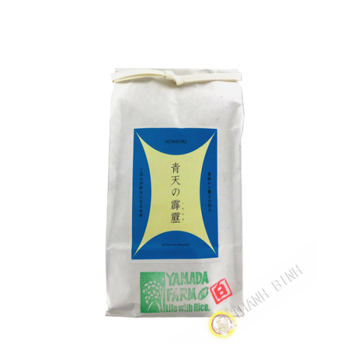 Riz rond satsukimai YAMADA 1kg Japon