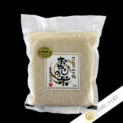 Tsuyahime SUZUKI round rice 1kg Japón