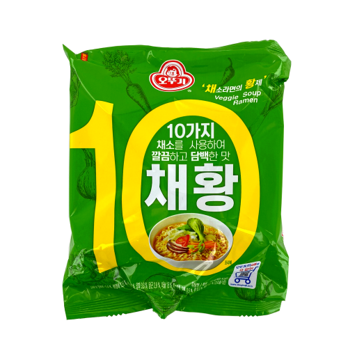 Soupe nouille ramen végétarien OTTOGI 120g Corée