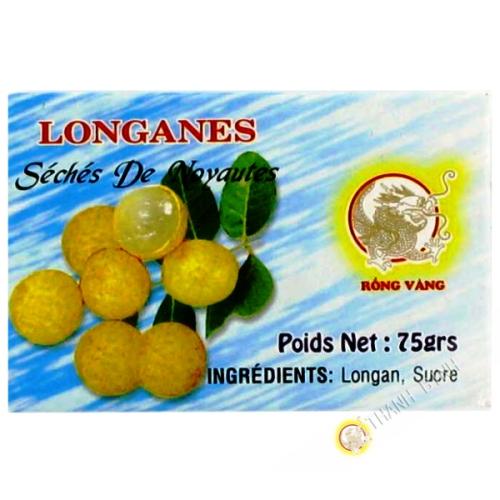 Longan dried 75g