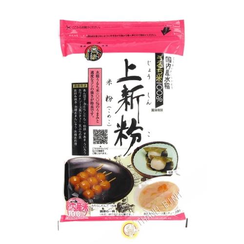 Rice flour shiratama GISHI 250g Japan