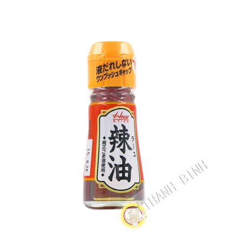 Oil spices up the yu 31ml JP