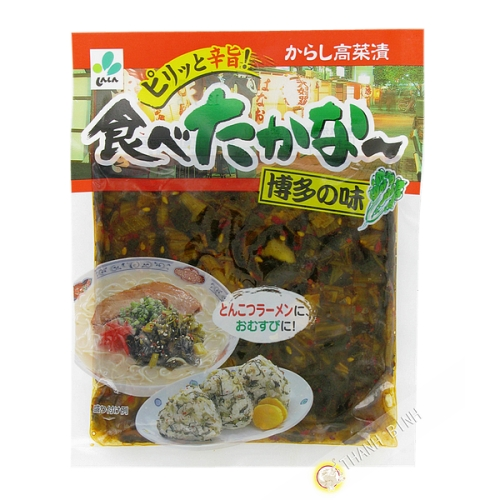 Cabbage dirty axe 90g JP