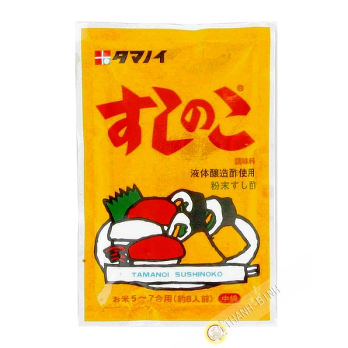 Vinegar powder 75g JP
