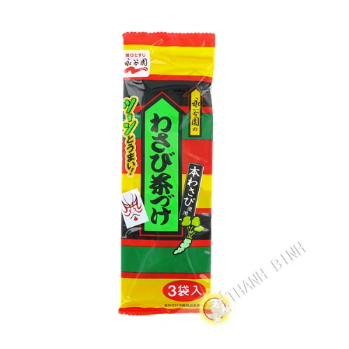 Assais.for soup, rice 15.9 g JP