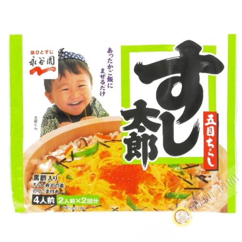 Preparación para el arroz caliente 200.6 JP g