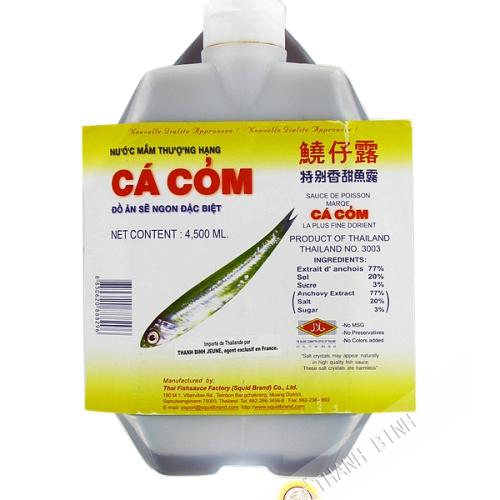 鱼酱Ca Com瓶4.5L