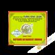 Cake of soya beans 190g - Viet Nam - By plane