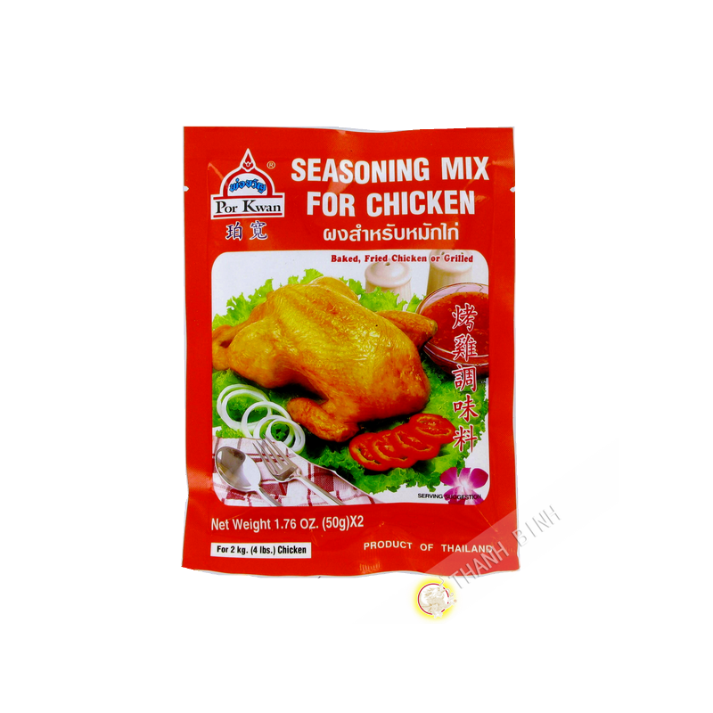 sauce asiatique assaisonnement pour poulet grille 100g. Black Bedroom Furniture Sets. Home Design Ideas
