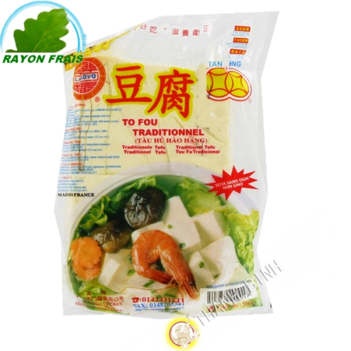 Tofu sous vide 2pcs EF 500g