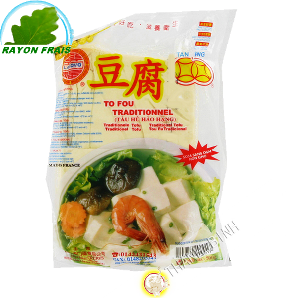 El Tofu vacío ERASIE HERMANOS 500g de Francia
