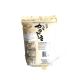 Arroz redondo completo Kagayaki 2kg