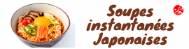 Instant Suppe JP