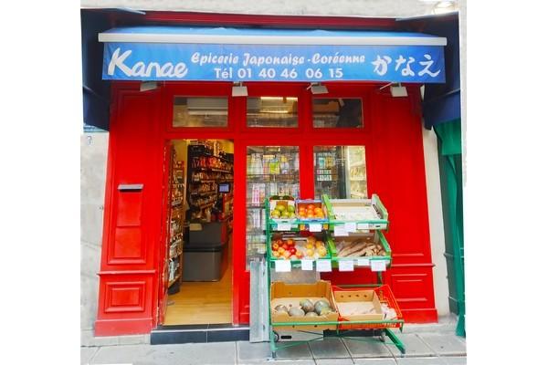 Kanae-5e - Copie.jpg